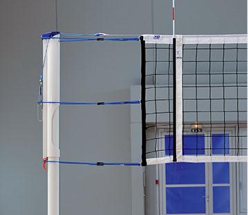 Filet de volley haute compétition GES
